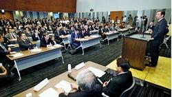 超党派の国会議員集会