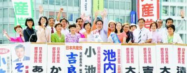 東京都議選17名当選