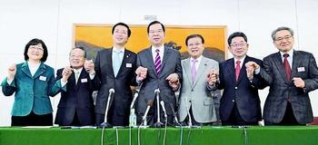 日本共産党の新三役