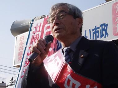 松浦のぼる市議会議員