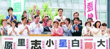 東京都議選